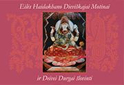 Eilės Haidakhano Dieviškajai Motinai ir Deivei Durgai šlovinti
